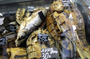 рыба5